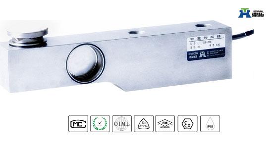 单剪切梁式称重传感器SB-HM