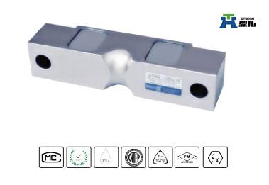 双剪梁式称重传感器H9N